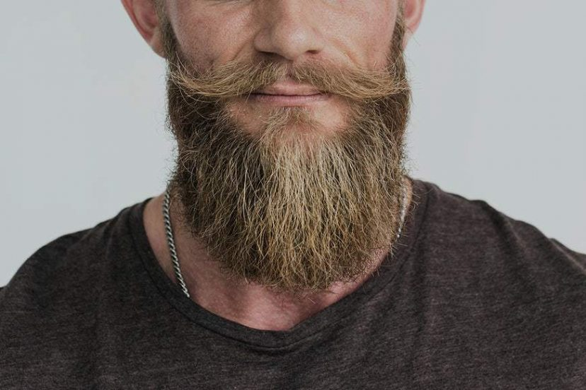 How To Care For A Beard Featured Image